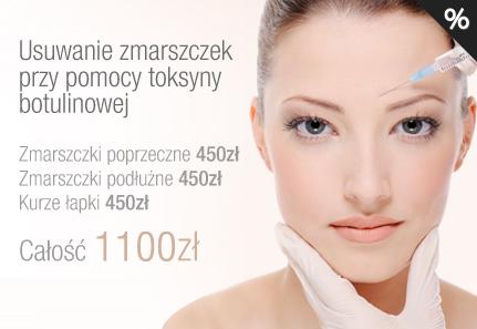 botox_promo